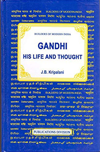 Mahatma Gandhi - Essays & Reflections : Download Complete Ebook free