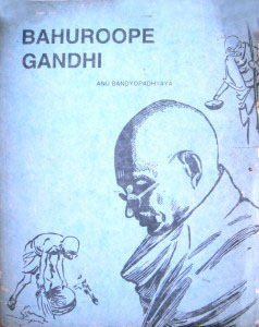Bahuroope Gandhi : Download Complete Ebook free