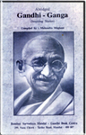 Abridged Gandhi-Ganga : Download Complete Ebook for Gandhi Peace Exam