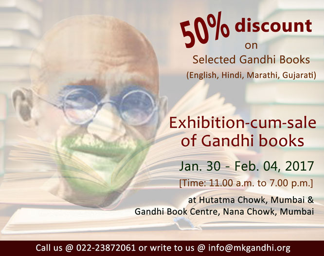 Gandhi-books-exhibition