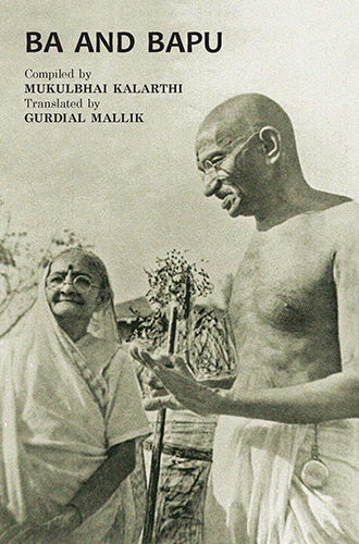 Ba and Bapu : Complete Book Online