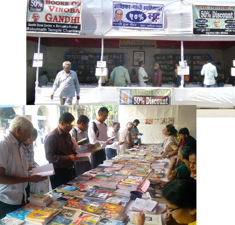 Gandhi-books-sale-2018