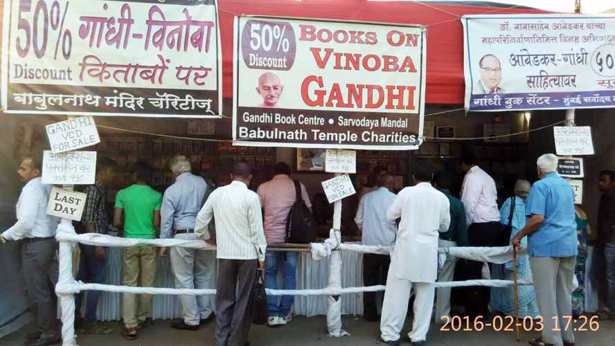 Gandhi Books Exhibition at 50% discount during Gandhi death anniversary week