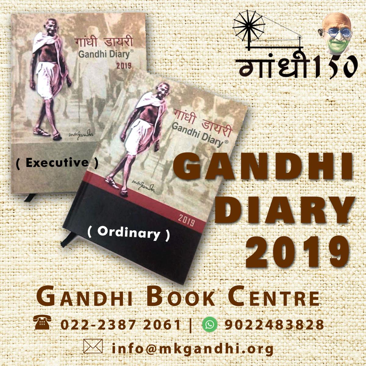 Gandhi Diary 2019