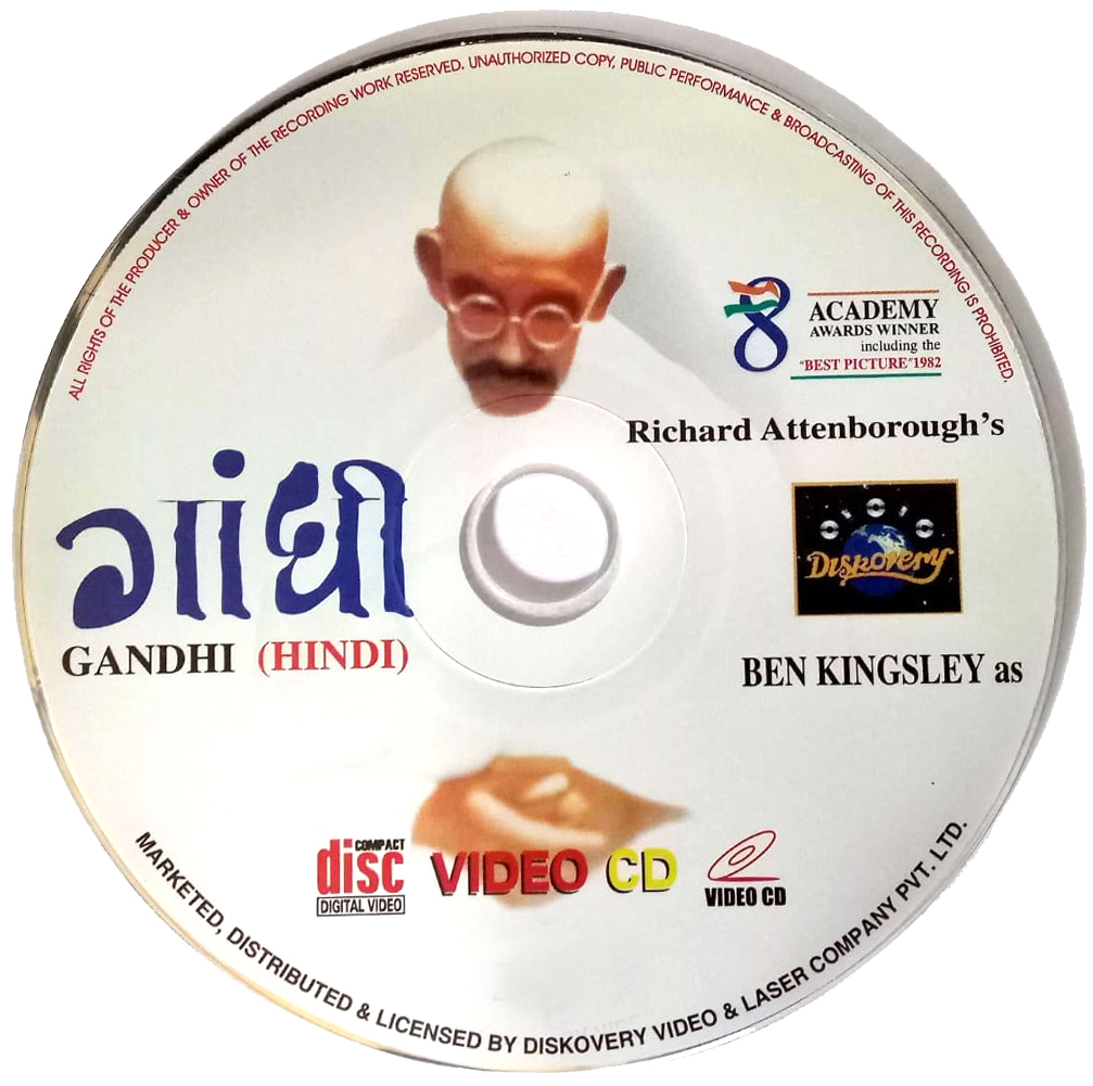 Gandhi-film-by-Richard-Attenborough