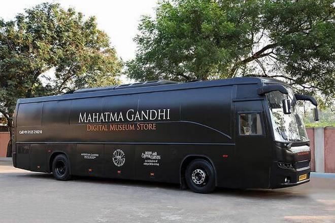 Mahatma Gandhi Digital Museum Store