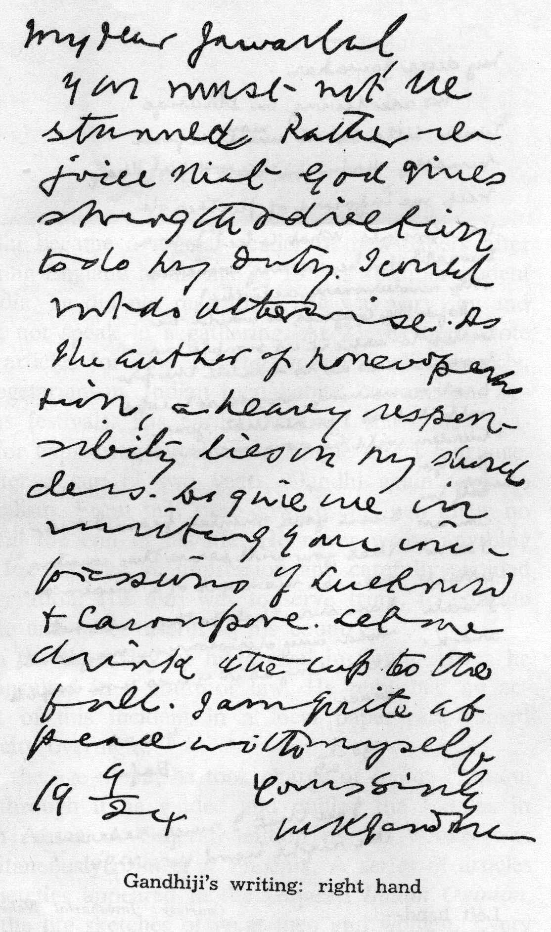 Gandhi's handwriting with his right hand