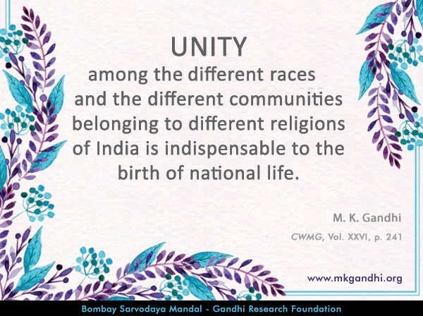 Mahatma Gandhi Quotes on Unity