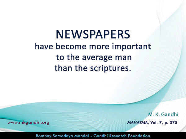 Mahatma Gandhi Quotes on Journalism