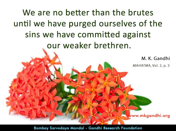 Mahatma Gandhi Quotes on Brute