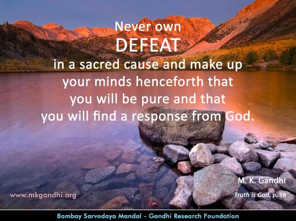 Mahatma Gandhi Quotes on Defeat