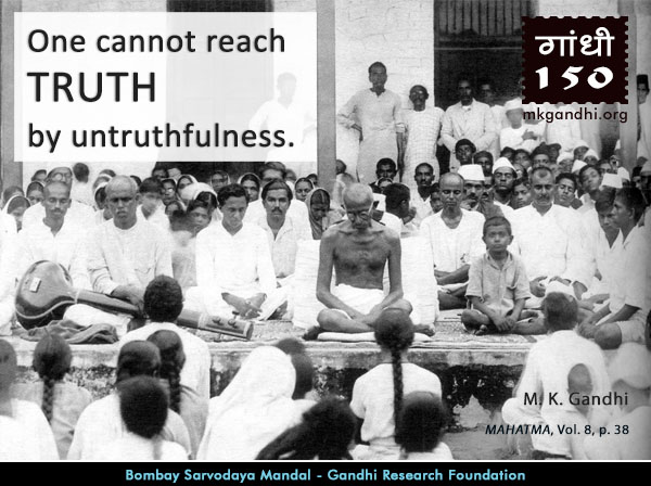#MahatmaGandhi #Quotes on #Truth