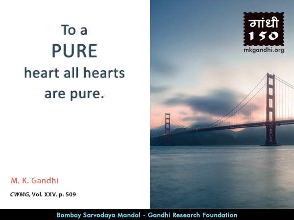 #Mahatma #Gandhi #Quotes on #Pure