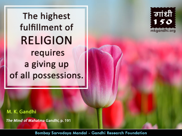 #Mahatma #Gandhi #Quotes on #Religion