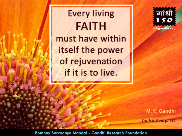 #MahatmaGandhi #Quotes on #Faith