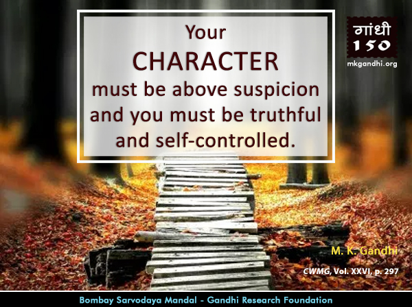 #MahatmaGandhi #Quotes on #Character