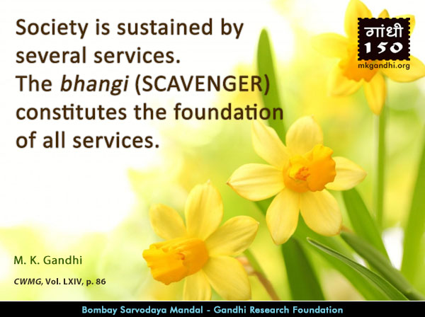 Mahatma Gandhi Quotes on Scavenger