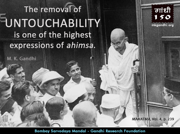 Mahatma Gandhi Quotes on #Untouchability