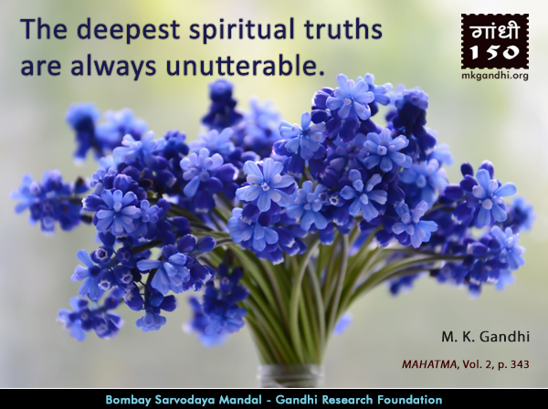 Mahatma Gandhi Quotes on #Truth