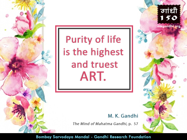 Mahatma Gandhi Quotes on Art