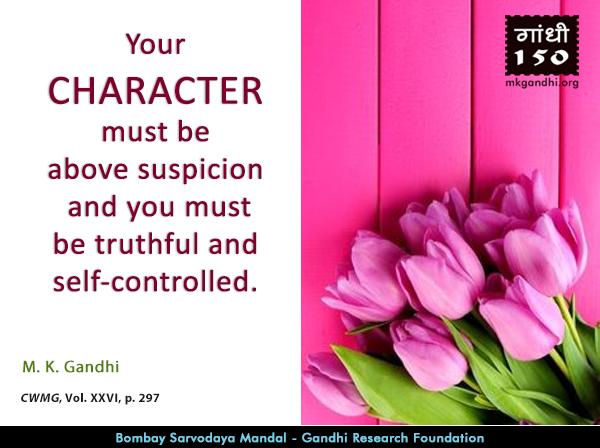 Mahatma Gandhi Quotes on Character
