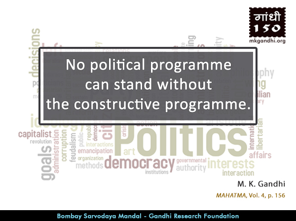 Mahatma Gandhi Quotes on Politics