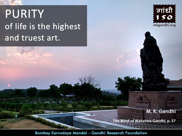 Mahatma Gandhi Quotes on Purity