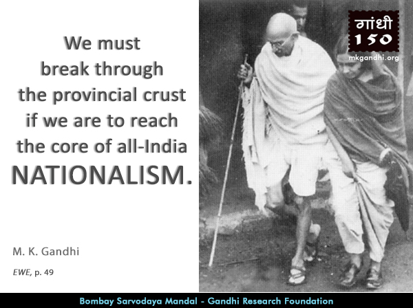 Mahatma Gandhi Quotes on Nationalism