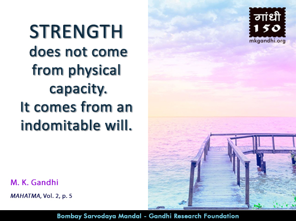 Mahatma Gandhi Quotes on Strength