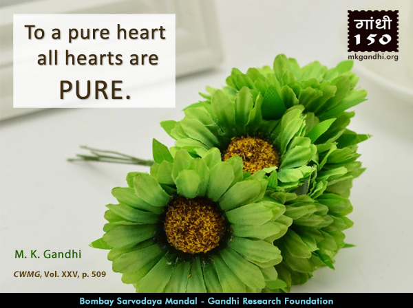 Mahatma Gandhi Quote son Pure