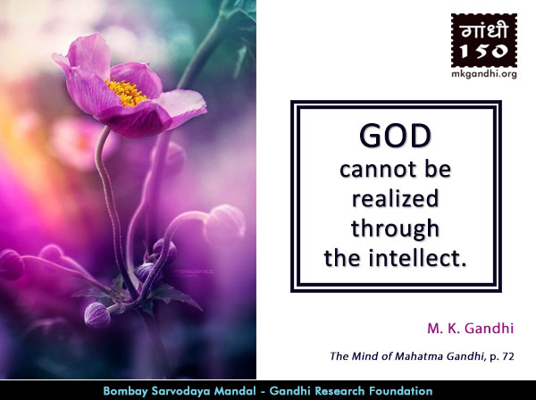 Mahatma Gandhi Quotes on God