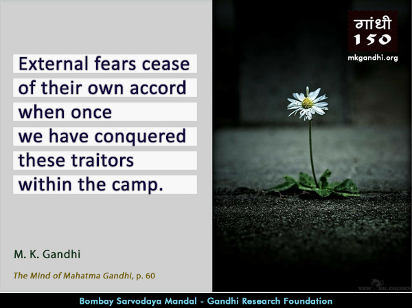 Mahatma Gandhi Quotes o Fear