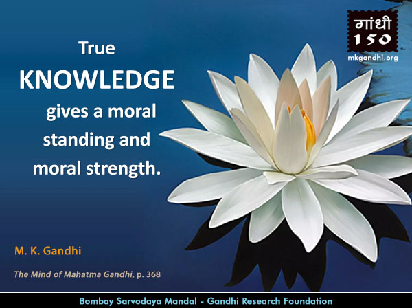 Mahatma Gandhi Quotes on Knowledge