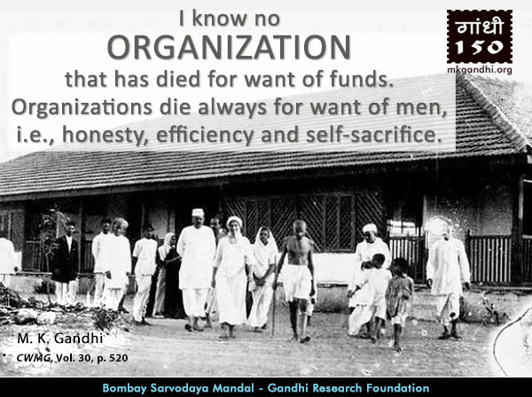 Mahatma Gandhi Quotes on Organization