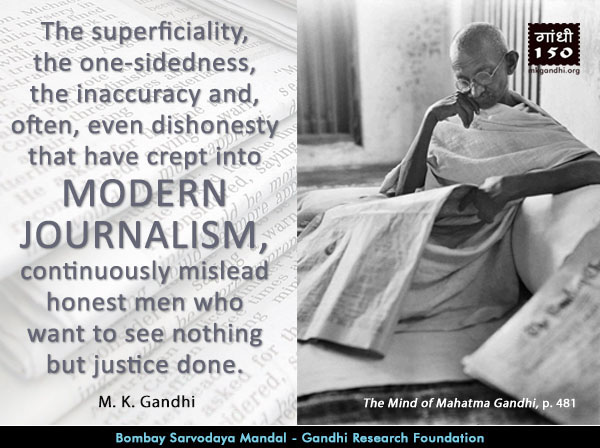 Mahatma Gandhi Quotes on Modern Journalism