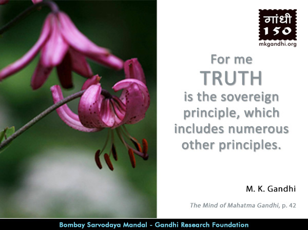 Mahatma Gandhi Quotes on Truth