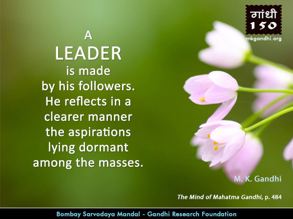 Mahatma Gandhi Quotes on Leader