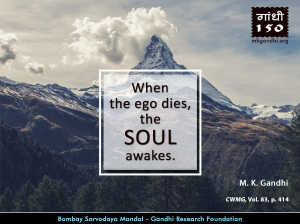 Mahatma Gandhi Quotes on Soul