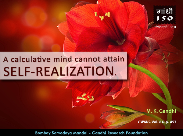 Mahatma Gandhi Quotes on Self-realization