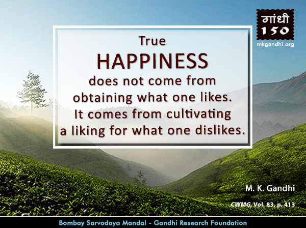 Mahatma Gandhi Quotes on Happiness