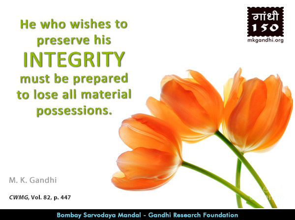 Mahatma Gandhi Quotes on Integrity