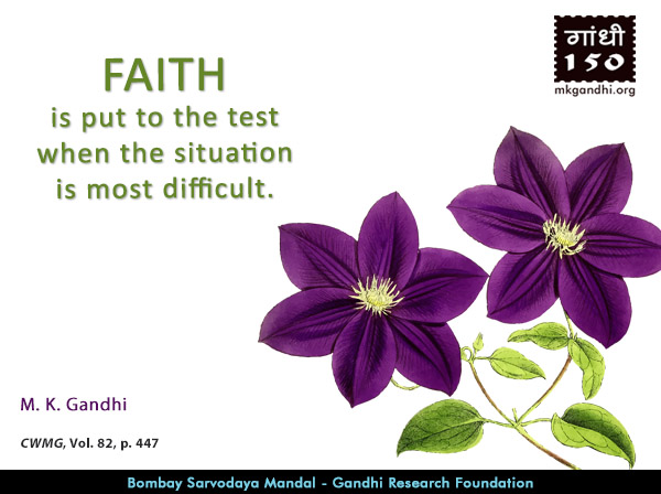 Mahatma Gandhi Quotes on Faith
