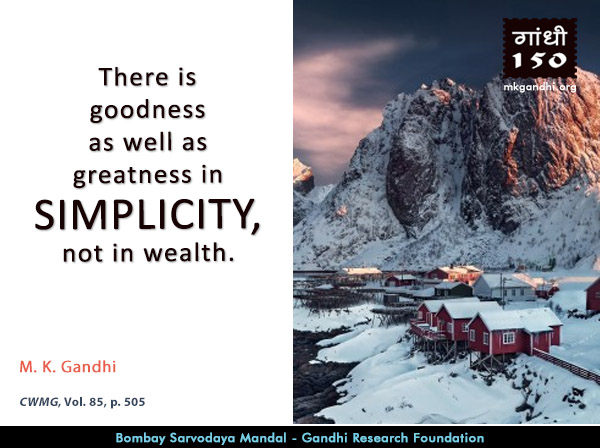 Mahatma Gandhi Quotes on Simplicity