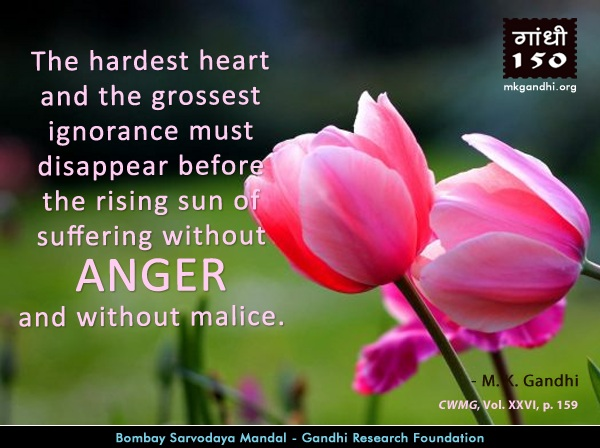 Mahatma Gandhi Quotes on Anger