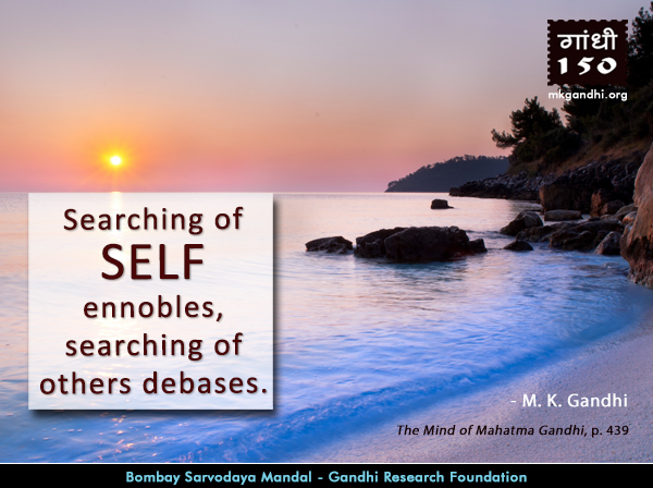 Mahatma Gandhi Quotes on Self