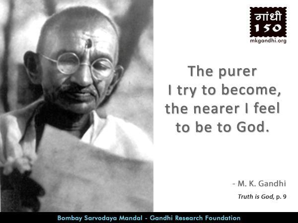 Mahatma Gandhi Quotes on Pure
