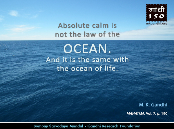 Mahatma Gandhi Quotes on Ocean