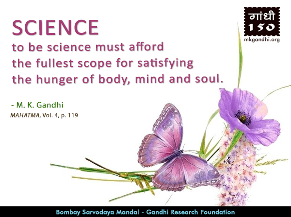 Mahatma Gandhi Quotes on Science