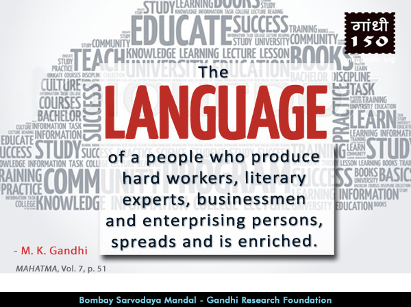 Mahatma Gandhi Quotes on Language