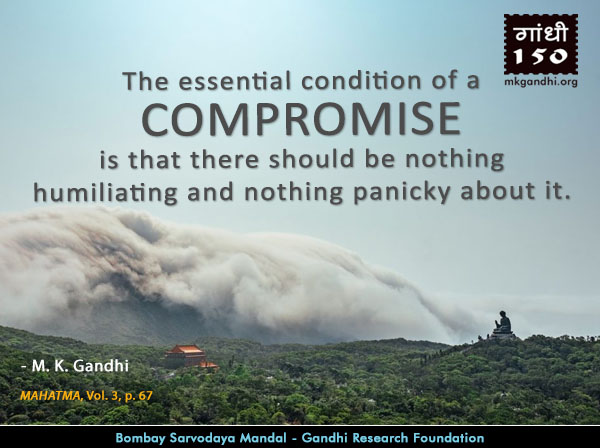 Mahatma Gandhi Quotes on Compromise